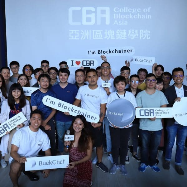 CBA Business Application course