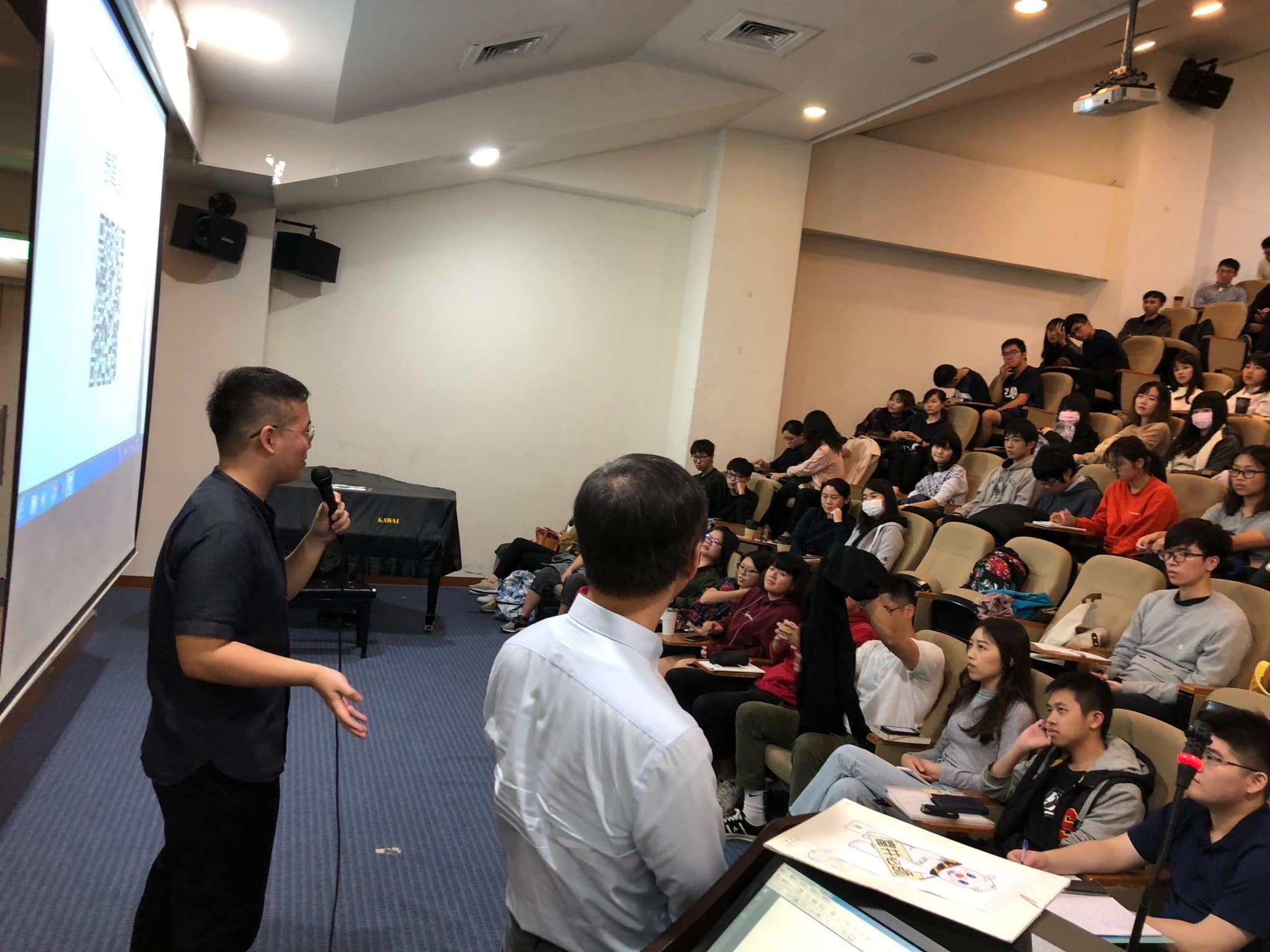 【國立台北大學區塊鏈財會演講 x 給即將於財會系畢業的一堂課 】BuckChaf 營運長