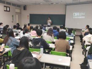 【國立台北大學演講 x 職場軟實力及區塊鏈發展】- BuckChaf 執行長 & 行銷長分享