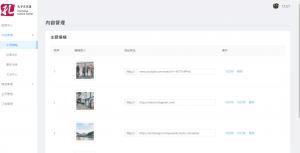 【區塊鏈電商平台2大特色分享】- BuckChaf 開發案例分享